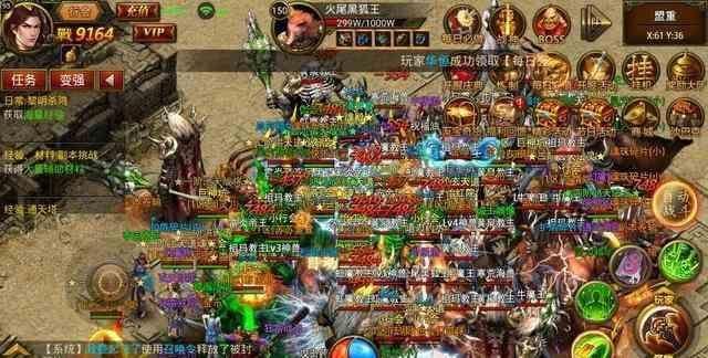 haosf发布站的游戏神吕布爆什么?