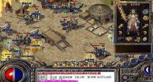浅析sf930的攻沙战需要争夺的复活点