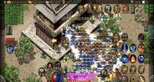 1.80战神复古版本中玩游戏要有一个好的心理素质