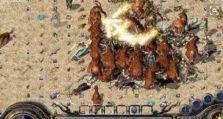 给万劫三破中玩家说说赤月老巢和祭坛的打法要点