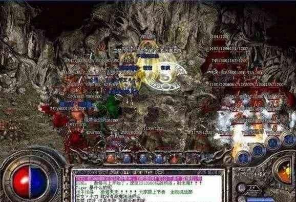 新开传奇私服发布网站里之【苏苏】