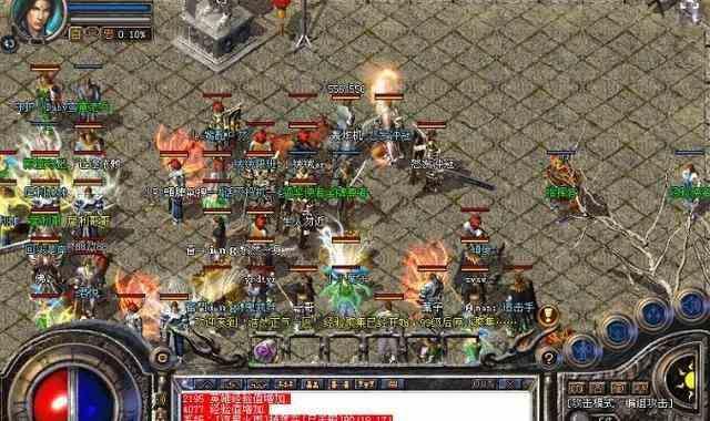 1.80英雄合击手游的浅谈战士的致命缺点 1.80英雄合击手游 第1张